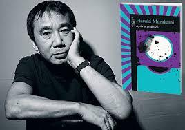 Após o Anoitecer – Haruki Murakami